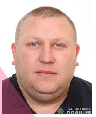 Поліція Дніпропетровщини розшукує 42-річного чоловіка