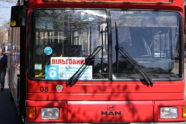 Нікопольські маршрутники відмовляються возити школярів безкоштовно