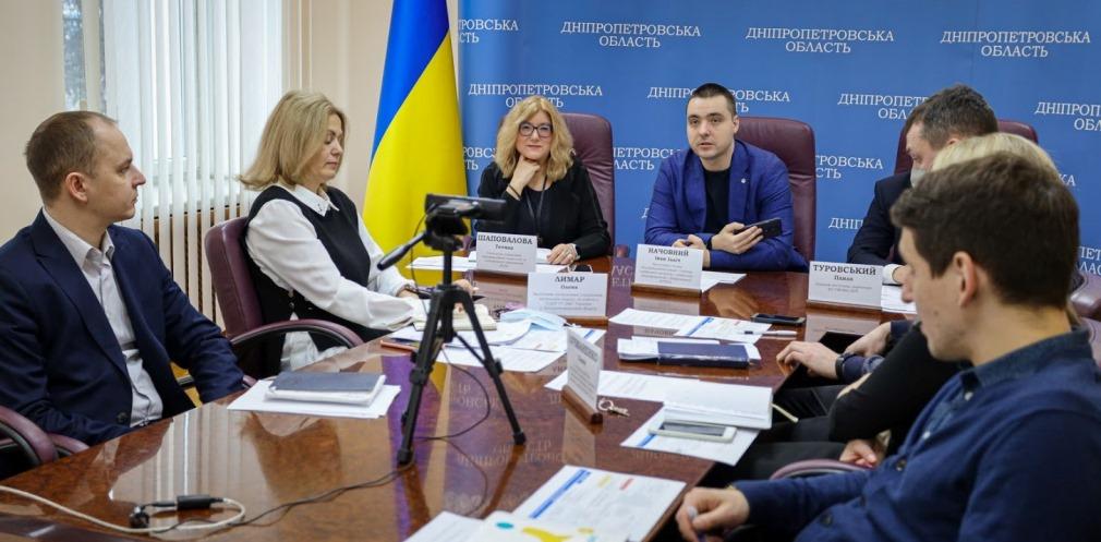 Дніпропетровщина долучиться до створення всеукраїнського Реєстру територіальних громад
