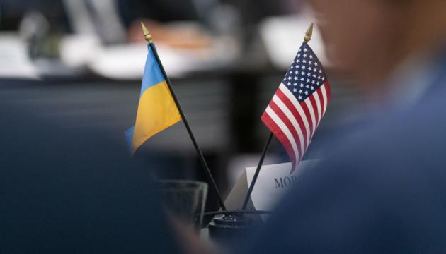 США можуть посилити підтримку Україні