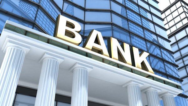 Зеленський підписав указ про санкції проти двох російських банків