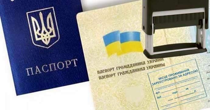 Мешканці Дніпропетровщини скоро забудуть паперові довідки про прописку