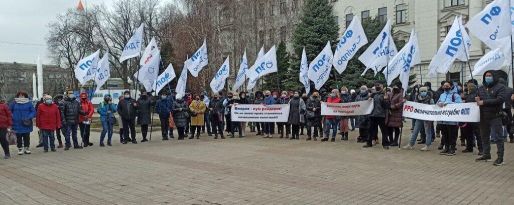 У Дніпрі підприємці мітингували проти вибіркових обмежень під час імовірного локдауну