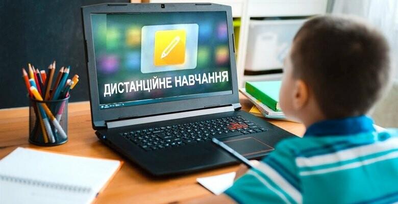 Учні Дніпра та області знову переходять на дистанційне навчання