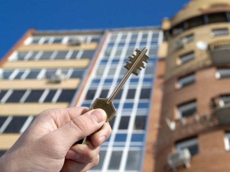 На Дніпропетровщині придбають нові квартири для переселенців