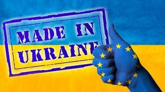 Виробники плодоовочевої продукції можуть долучитися до німецької програми сприяння імпорту