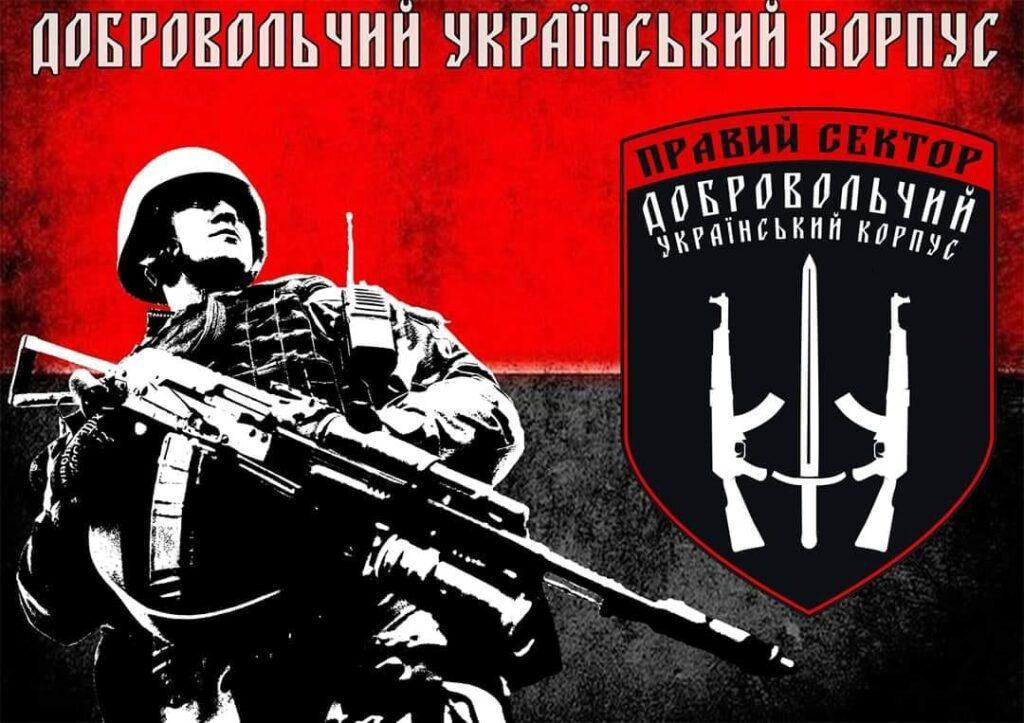 «Ти потрібен Україні!». Добровольчий Український Корпус «Правий сектор» пропонує долучатись до підрозділів