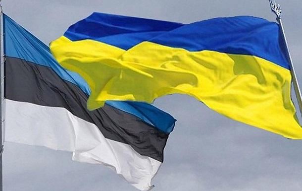 Відбулася перша зустріч естонських представників бізнесу з підприємцями Дніпропетровщини