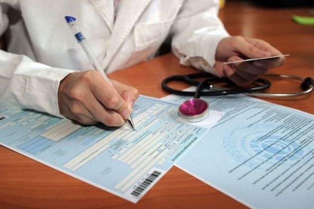 Зеленський виправив помилку у законі про лікарняні, яку допустили в парламенті