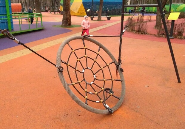 У Дніпрі познущалися над єдиним в Україні інклюзивним парком