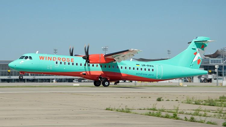 У червні між Кривим Рогом та Києвом з'явиться авіасполучення