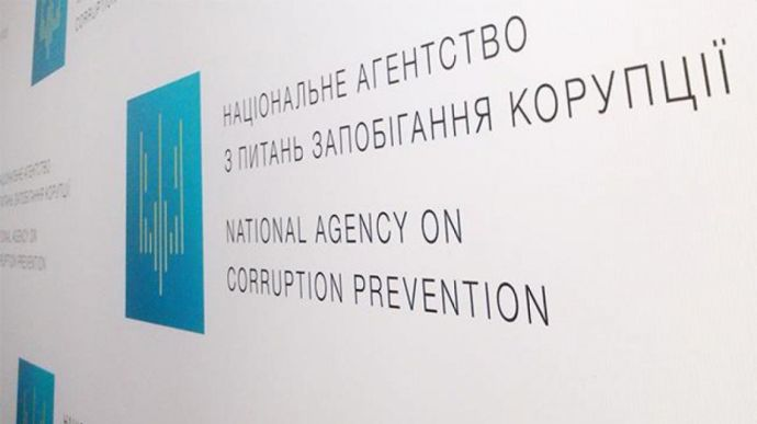 В НАЗК чекають від Верховної Ради створення реєстру банківських рахунків фізосіб