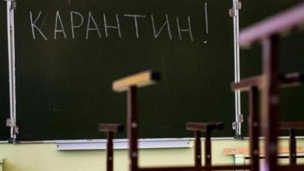 Карантин для школярів продовжили до 10 травня: як відреагували батьки?