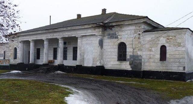 На Дніпропетровщині руйнується історична садиба відомого місцевого мецената