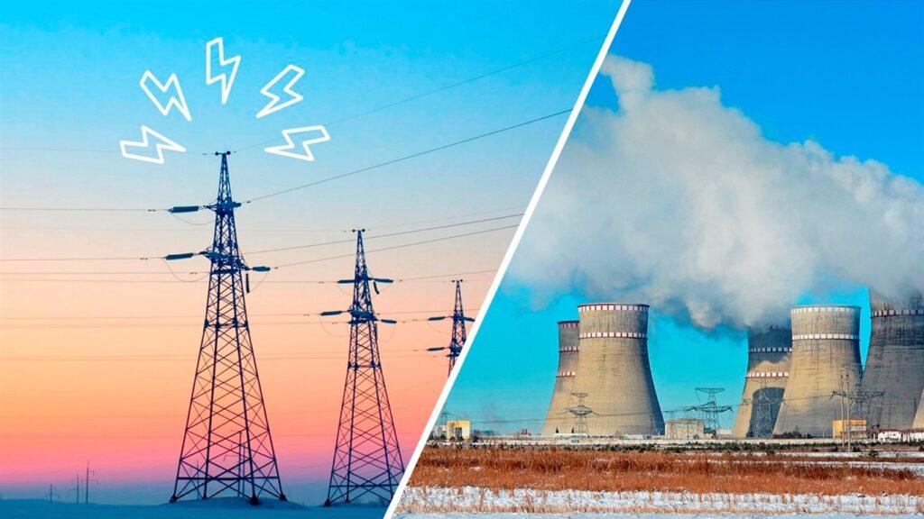 Верховна Рада встановить пільги на електроенергію для тих, хто живе біля АЕС