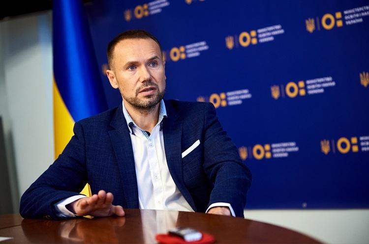 Україна витратить 1 мільярд на ноутбуки вчителям і засоби захисту в школи, – Шкарлет