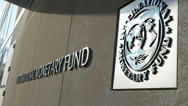 МВФ покращив прогноз світових цін на нафту на найближчі два роки