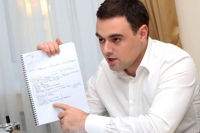Екс-депутат міськради Дніпра задекларував криптовалюти на мільярд доларів