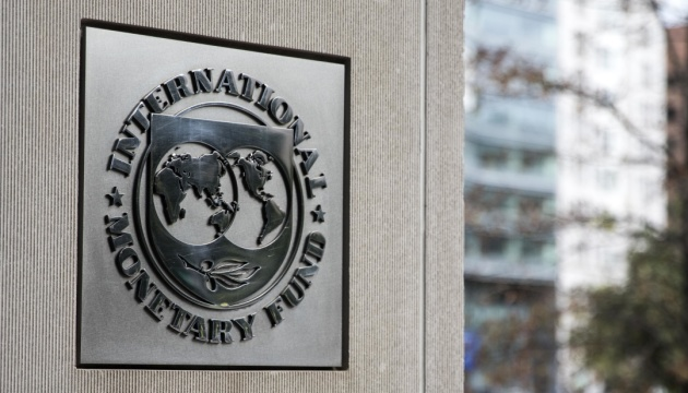 Голова Нацбанку назвав суму, яку Україна може отримати від МВФ