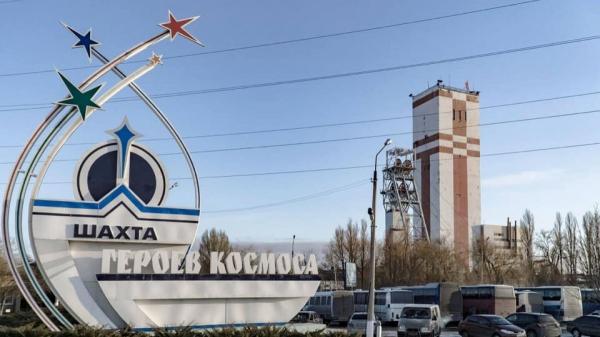 """На шахті ДТЕК """"Павлоградвугілля"""" загинув гірник"""