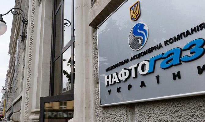 """""""Нафтогаз"""" оприлюднив річний тариф на блакитне паливо"""