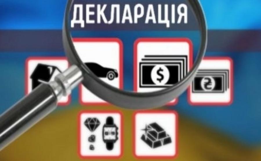 Що задекларували посадовці й депутати Дніпропетровщини