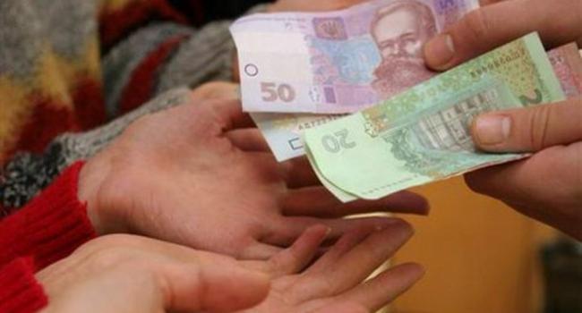 У місті на Дніпропетровщині виплати від мера затримуються, громадян просять почекати