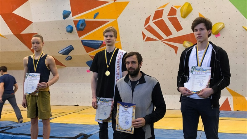 Дніпровські спортсмени здобули 5 медалей на чемпіонаті України зі скелелазіння