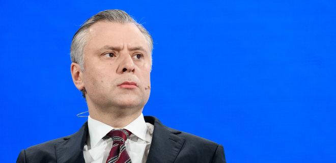 Юрій Вітренко: очолити Нафтогаз запропонували Зеленський та Шмигаль