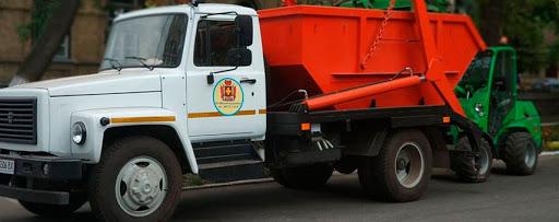 Жителі Кривого Рогу будуть більше платити за вивезення сміття