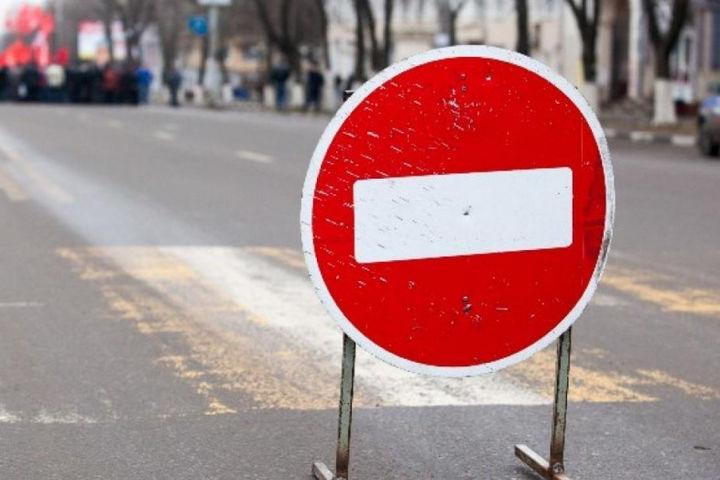 У Дніпрі перекриють проспект Яворницького та вулицю Гончара