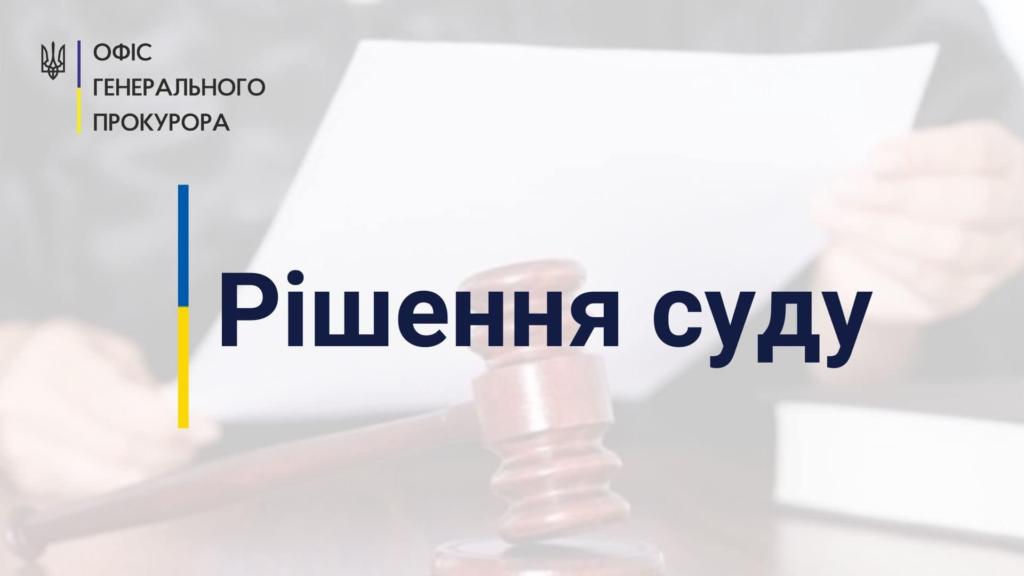 СБУ оголосило в розшук проросійського депутата Козака