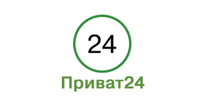 """У додатку """"Приват24"""" з'явилася нова зручна функція"""