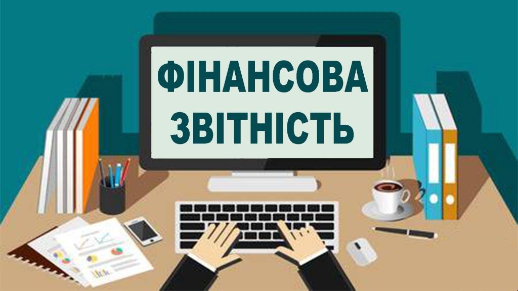 Українцям стала доступна фінзвітність компаній у формі відкритих даних