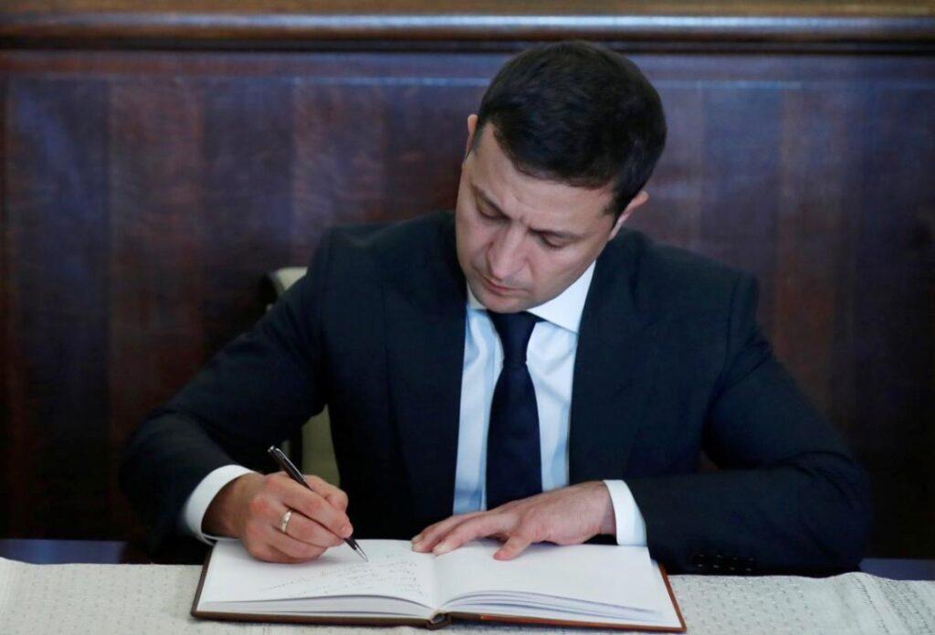 За новим законом спроcтять реєстрацію актів цивільного стану громадян