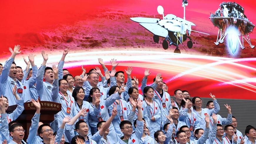 Китайський марсохід спустився на поверхню Марса