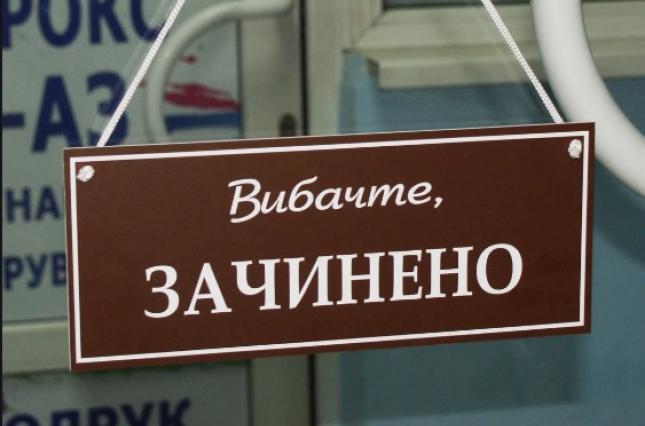 14% закладів харчування не повернулися в Україні до роботи після весняного локдауну