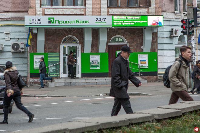 Приватбанк виплатив 750 млн грн вкладникам з окупованого Криму