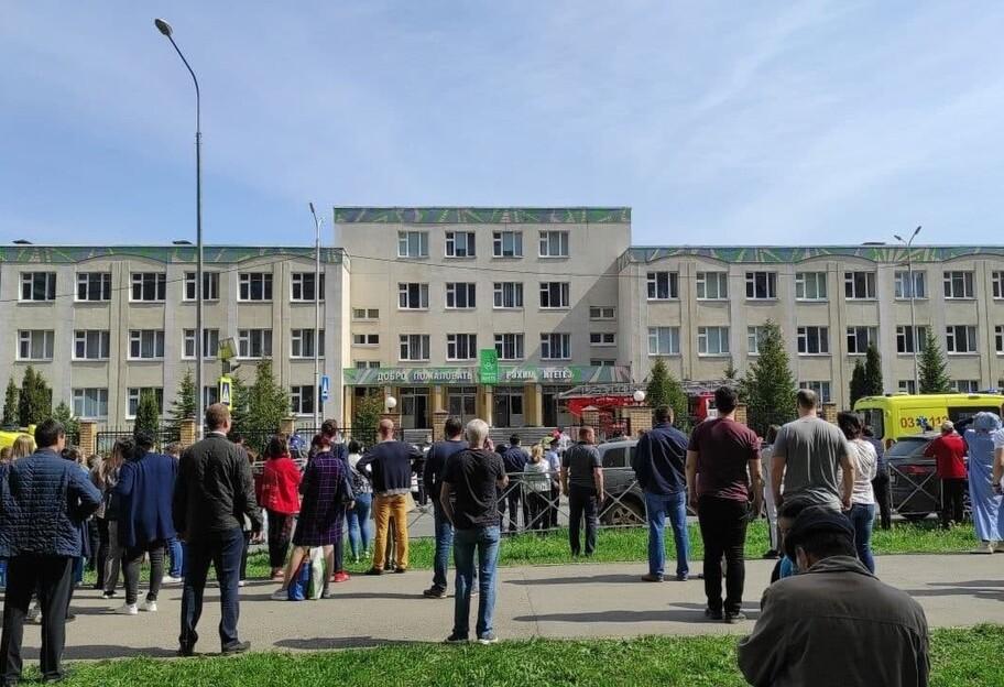 В Казанській школі сталася стрілянина, в якій загинуло щонайменше 8 людей