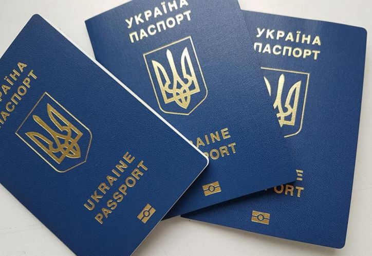 В українців впав інтерес до отримання закордонних паспортів. Названа причина