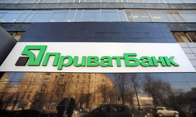 Антикорупційне бюро оголосило в розшук екс-керівницю з Приватбанку