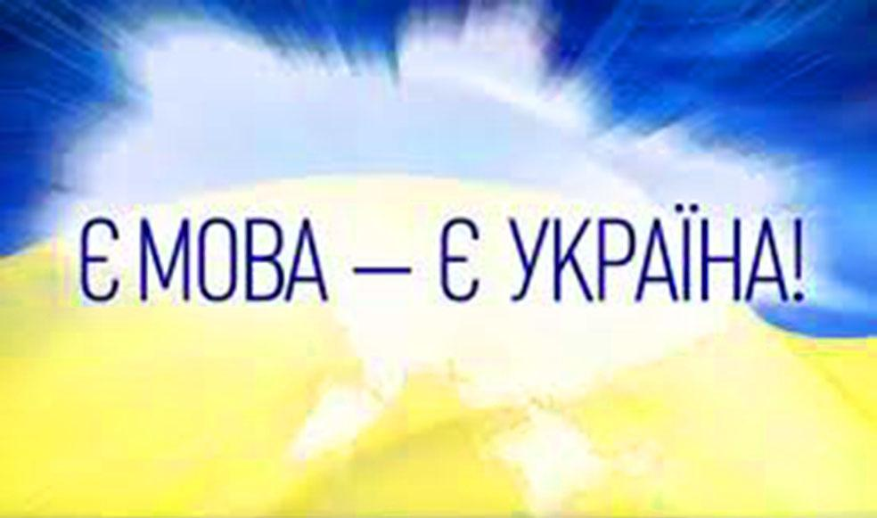 Кабмін схвалив Концепцію Державної програми розвитку української мови