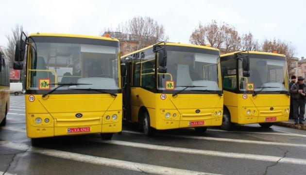 Для шкіл Дніпропетровщини придбали 13 новеньких автобусів