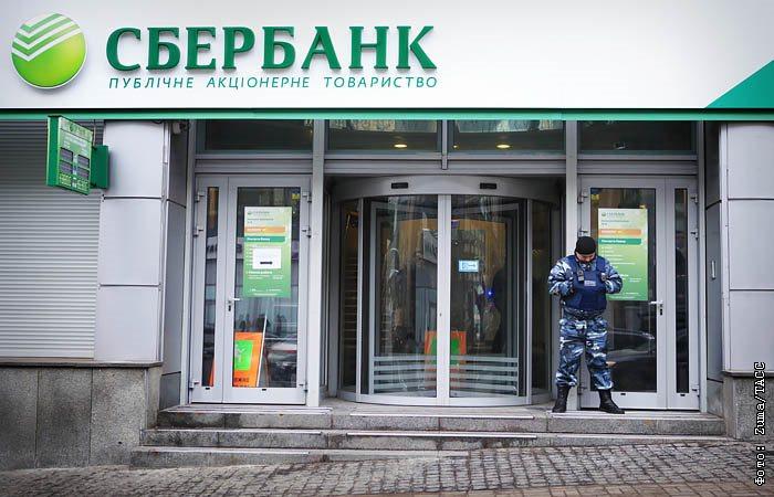 """Ощадбанк відсудив доменне ім'я у """"дочки"""" російського Сбербанку"""