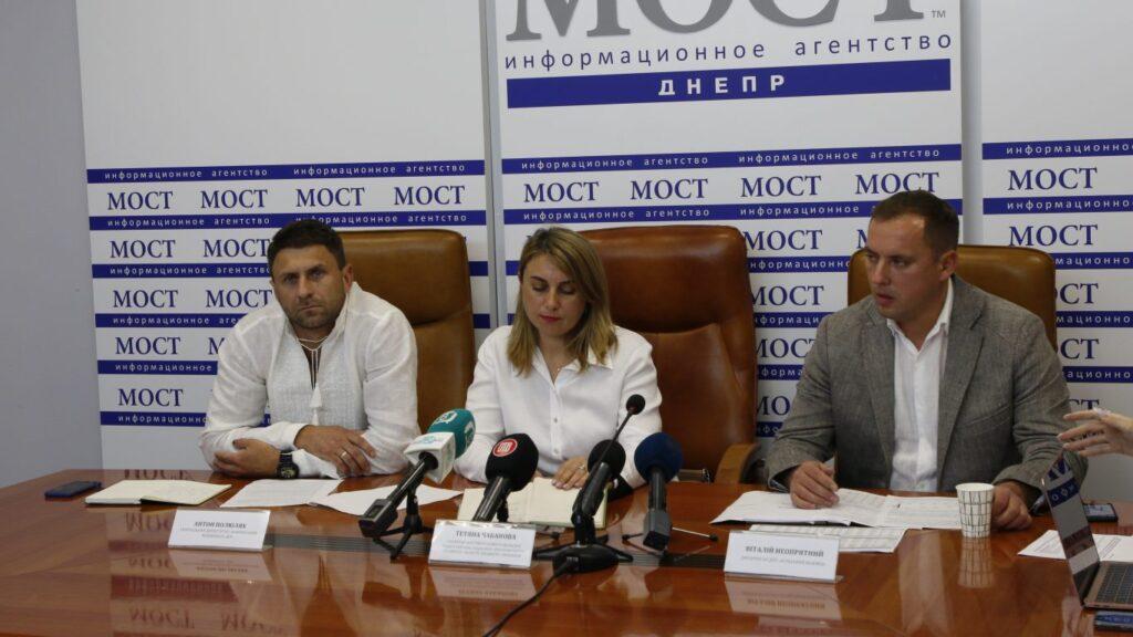 На Дніпропетровщині відновлюють мережі водопостачання