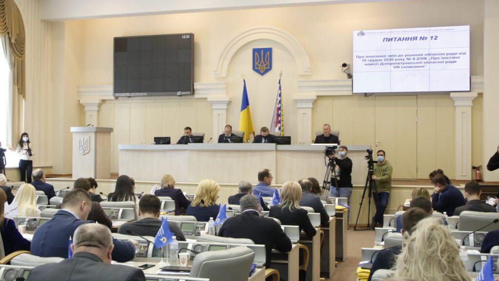 Обласний бюджет Дніпропетровщини збільшено на 18 мільйонів гривень