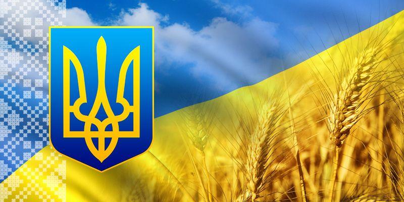 Як в Україні будуть святкувати День незалежності?