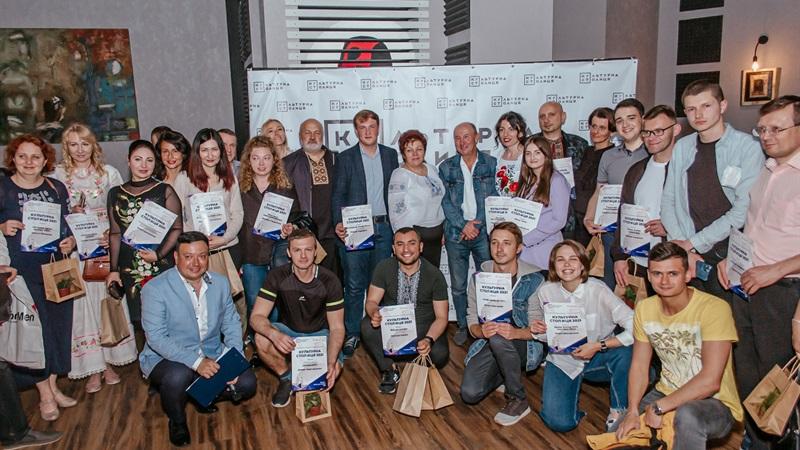 Грантовий конкурс «Культурна столиця»: у Дніпрі нагородили переможців