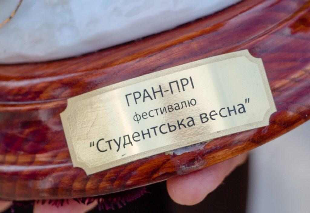 """У Дніпрі відбудеться нагородження учасників конкурсу """"Студвесна-2021"""""""