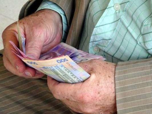 На Дніпропетровщині стипендію отримали 73 довгожителів